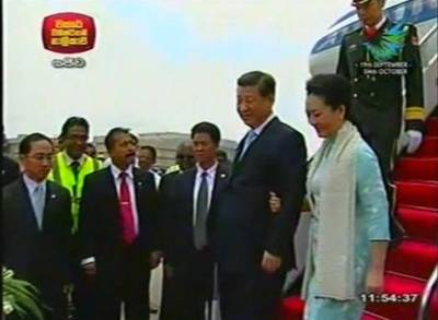 News video: Chinese President Xi Jinping Arrives in Sri Lanka